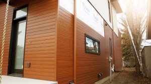 Maintenance Free Exterior Siding That Looks Like Wood