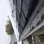 Edmonton Roofing Shingles Area Certified